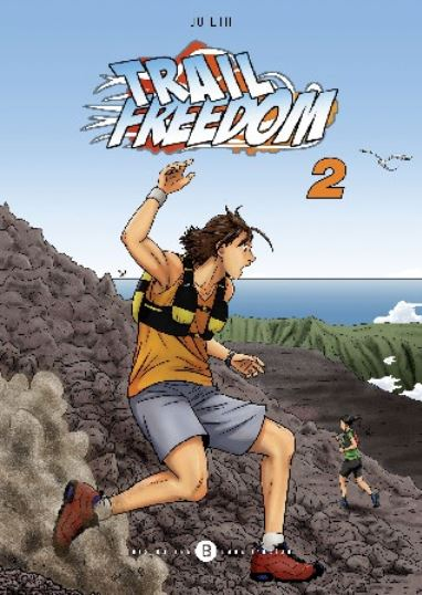 Trail Freedom (2)