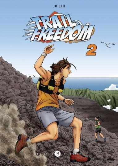 Trail Freedom (2)